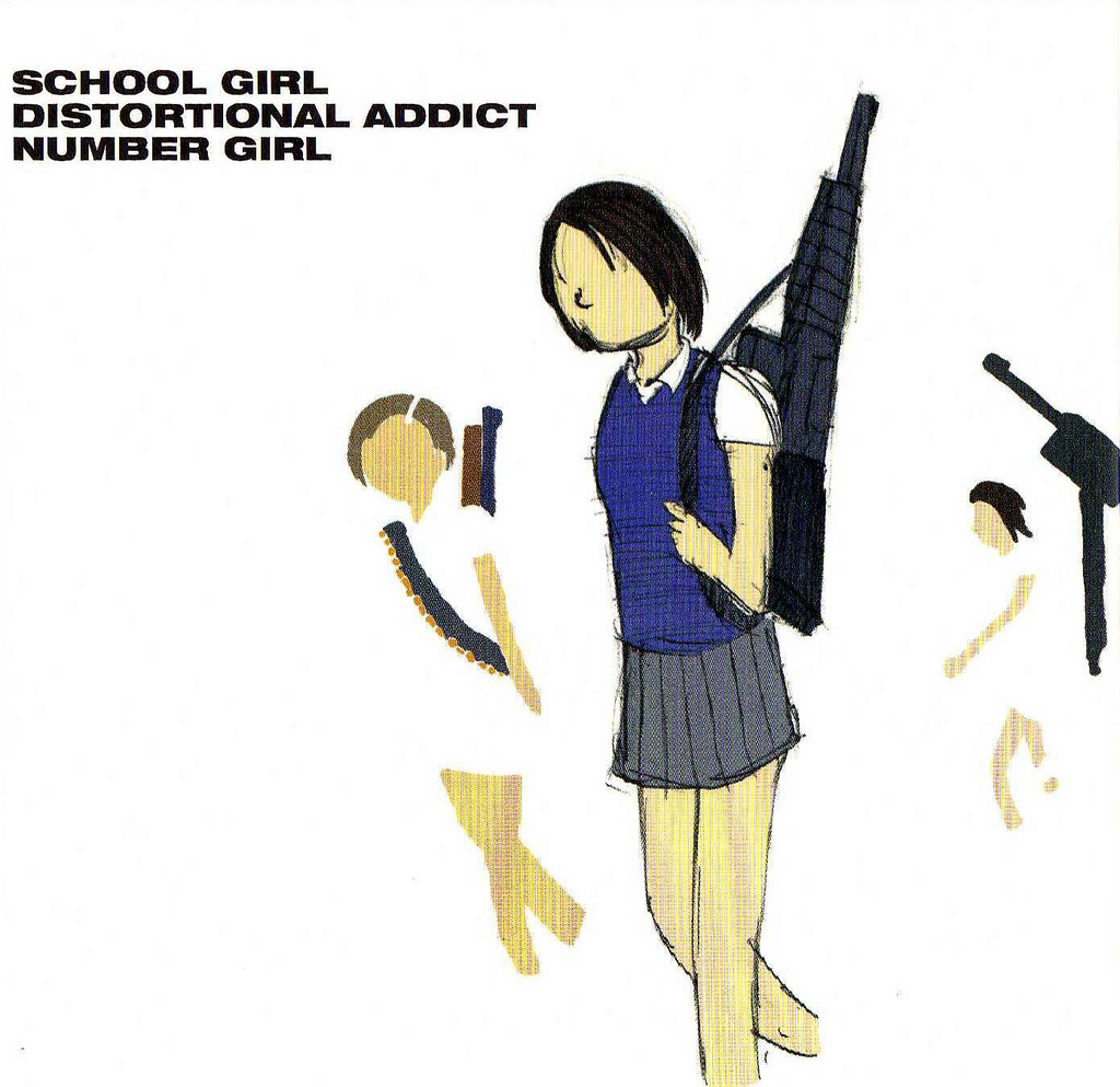School_Girl_Distortional_Addict